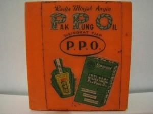 Kotak PPO-sanggar antik